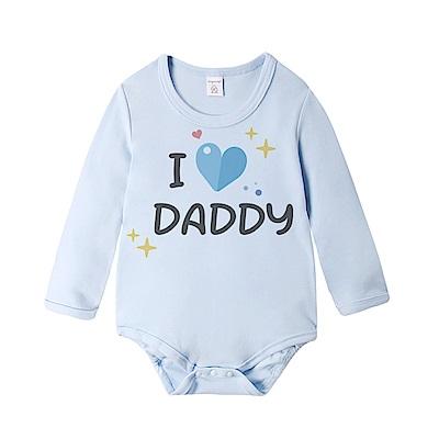 baby童衣 英文印花 藍色長袖包屁衣 66331