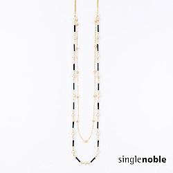 獨身貴族 復古奢華雙層珠飾長項鍊(1色)