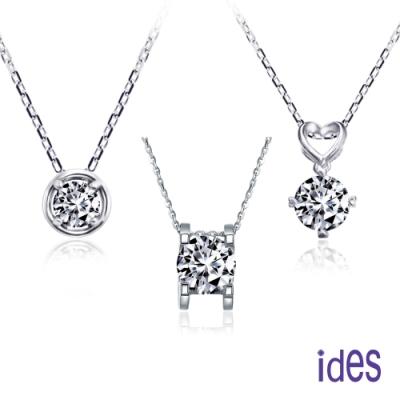 ides愛蒂思 (時時樂限定)限量破盤高規50分F/VVS1極優車工EX鑽石項鍊3選1(14K)