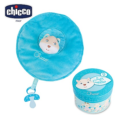 chicco-粉藍狐狸安撫抱毯舒眠禮盒