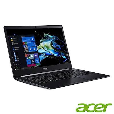 Acer TMX514-51-53TL 14吋商用筆電(i5-8265U/8G/256G SD
