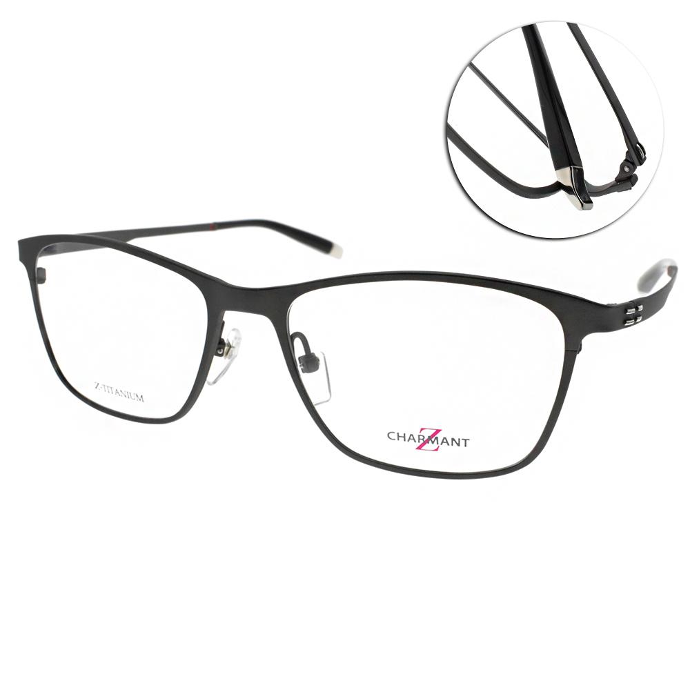 CHARMANT-Z 眼鏡 鈦金屬系列/霧槍 #ZT19863 GR