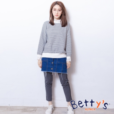 betty's貝蒂思 腰間鬆緊側壓織帶棉褲(深灰)