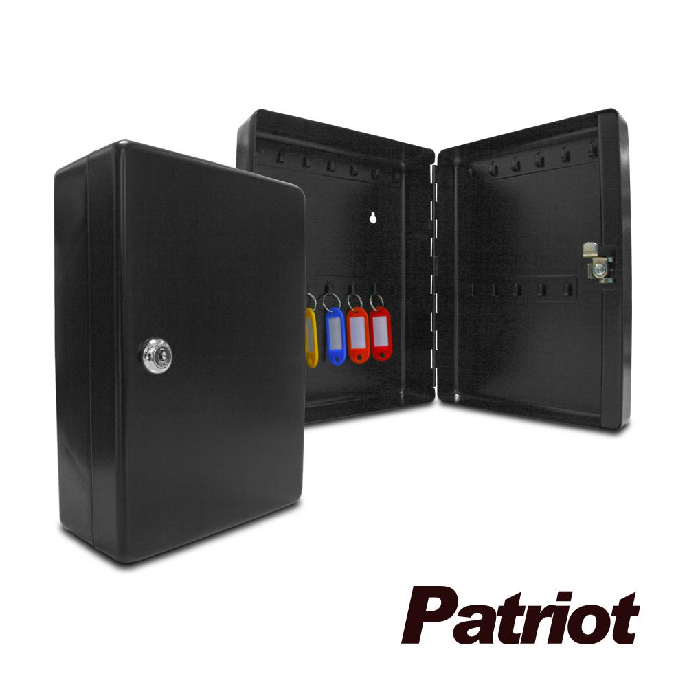 愛國者鑰匙防盜安全保管箱(KB25)