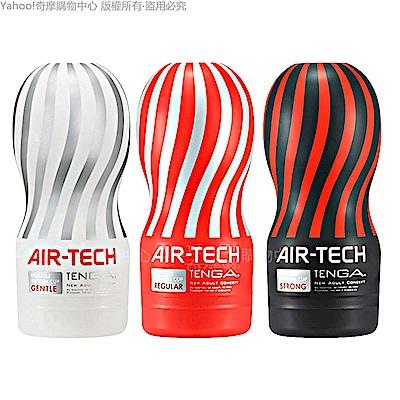 日本TENGA AIR-TECH TENGA首款重複使用 空氣飛機杯 情趣用品/成人用品
