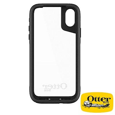 OtterBox iPhoneX探索者系列保護殼-清透黑