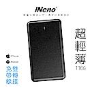 【日本iNeno】超薄名片型仿皮革免帶線行動電源6000mAh(附贈Apple轉接頭)-黑