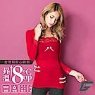 GIAT150D蕾絲美型機能保暖衣(袖接蕾絲/蔚瓔紅)