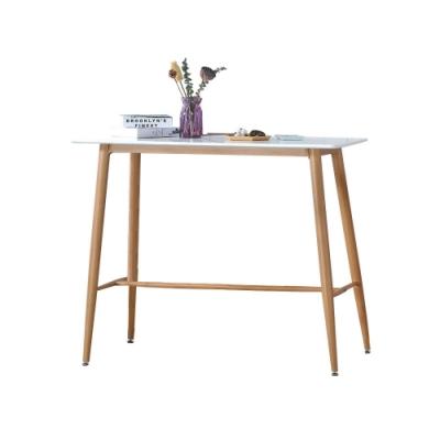 柏蒂家居-尤拉4尺白色長方桌/吧台桌/餐桌-120x60x105cm