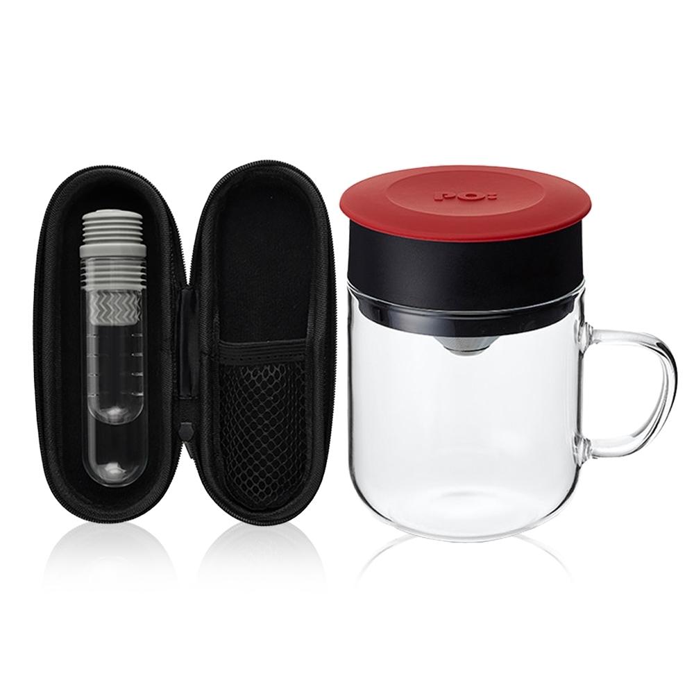 【PO:Selected】丹麥咖啡泡茶兩件組 (咖啡玻璃杯240ml-紅/試管茶格-灰)