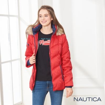 Nautica女裝恆溫保暖科技羽絨連帽外套-亮紅
