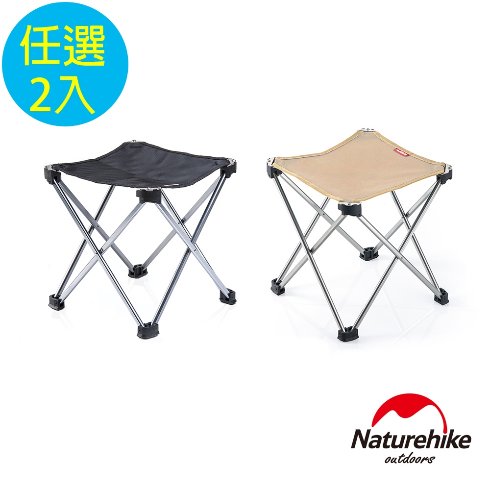 Naturehike 便攜式鋁合金戶外折疊椅 釣魚椅 中號 2入組
