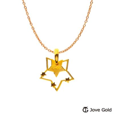 Jove Gold 漾金飾 星星知我心黃金墜子 送項鍊