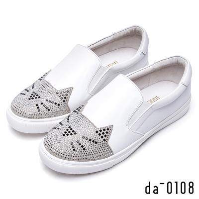 da0108閃亮水鑽貓咪真皮平底鞋-青春洋溢-白