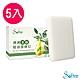 (5入組)【SOFTER】澳洲茶樹精油潔膚皂(60g/顆) product thumbnail 1