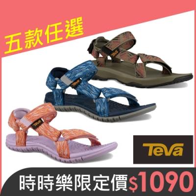 [時時樂限定]TEVA 中童 Hurricane系列 機能運動涼鞋-五款任選