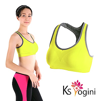 KS yogini X型美背運動內衣 運動背心 螢光黃