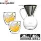 (品味咖啡組)BLACK HAMMER 簡約手沖咖啡壺800ml(附濾網)+雙層玻璃杯250ml product thumbnail 1
