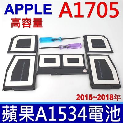 APPLE A1705 高品質 電池 Macbook 12 Retina A1534 Early 2015~Mid 2017 EMC2746 EMC2991 EMC3099 相容 A1527 電池