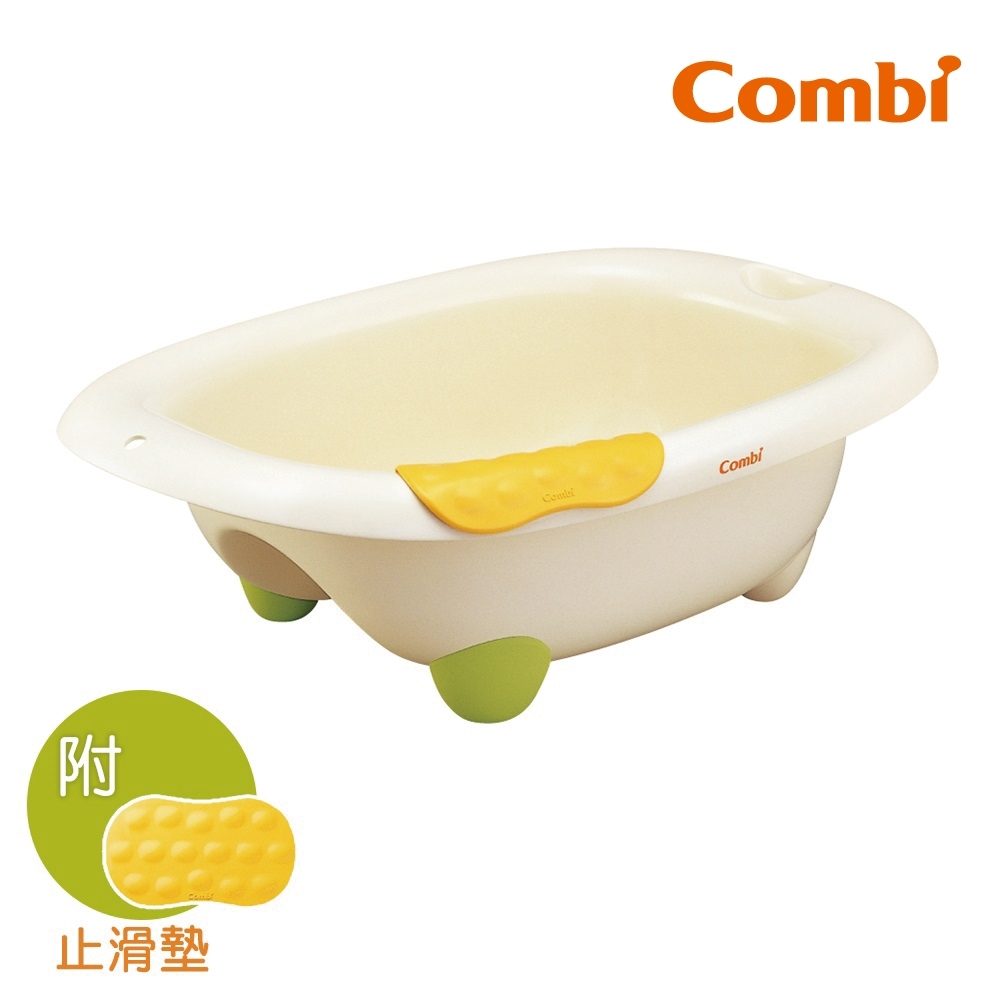 【Combi】優質浴盆