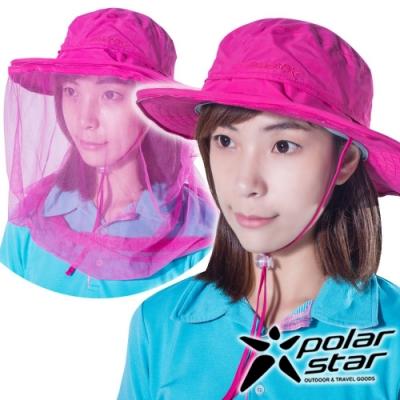 PolarStar 可拆式防蚊圓盤帽『玫瑰紅』P16520