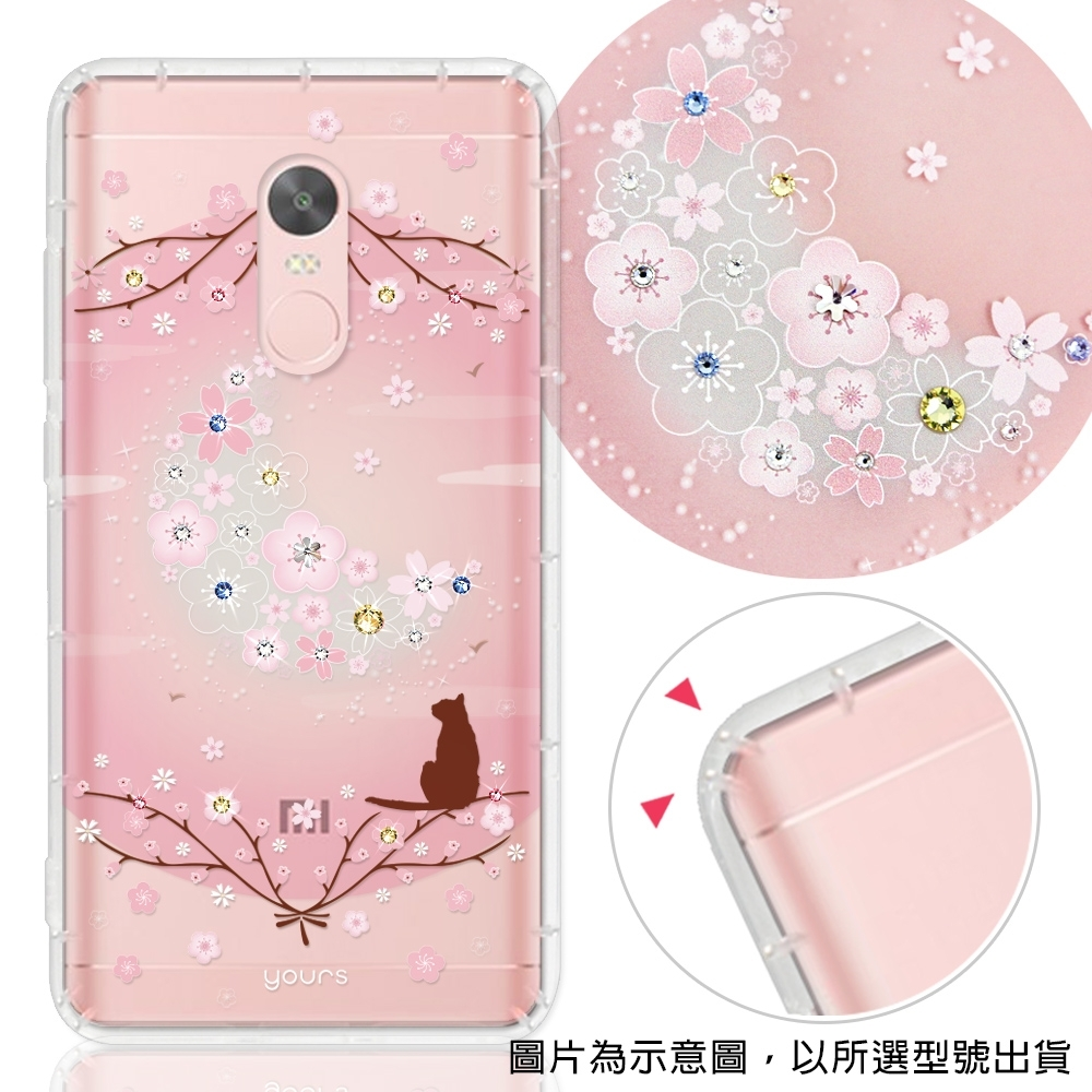 YOURS Xiaomi 小米 紅米系列 彩鑽防摔手機殼-月櫻谷