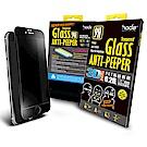 【hoda】iPhone 6/6s Plus 3D防碎軟邊防窺滿版9H鋼化玻璃保護貼
