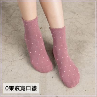 貝柔 柔棉寬口襪-點點(6雙組)