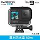 GoPro Hero9 原廠60米防水殼 潛水殼 潛水盒 product thumbnail 1