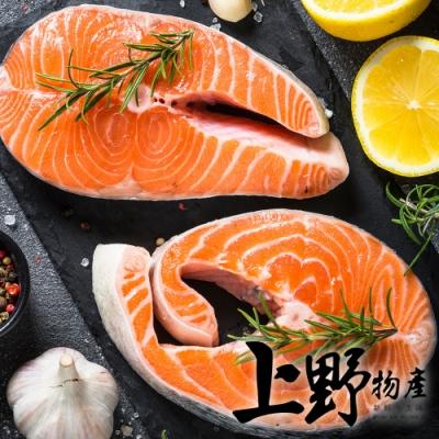 (滿899免運)【上野物產】智利高規XL級厚切野生鮭魚片(390g土10%/片) *1片
