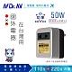 【N Dr.AV聖岡科技】SC-5A 110V變220V數位電壓調整器/變壓器50W(國外電器台灣用) product thumbnail 1