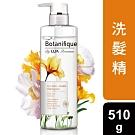 麗仕 瑰植卉植萃輕盈保濕洗髮精 510g