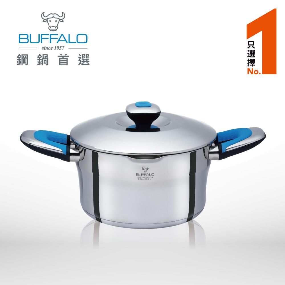牛頭牌 新雅登雙耳湯鍋20cm / 3.2L