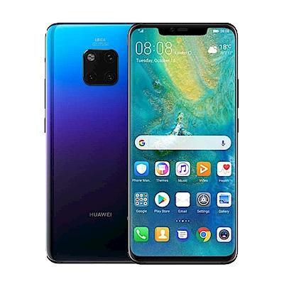 HUAWEI Mate 20 Pro (6G/128G) 6.39吋 智慧型手機