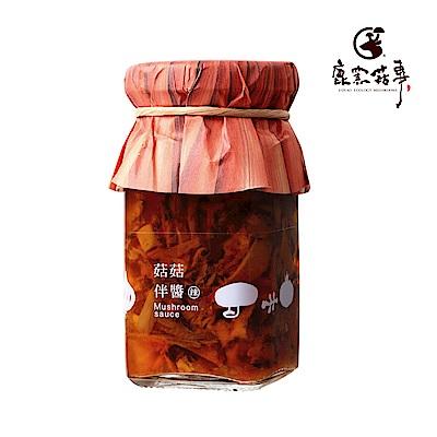 鹿窯菇事 菇菇伴醬-辣味(110ml/罐,共2罐)