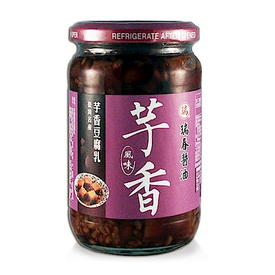 瑞春 芋香豆腐乳(6入/箱)