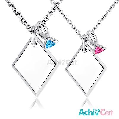 AchiCat 925純銀情侶對鍊 愛的浪漫