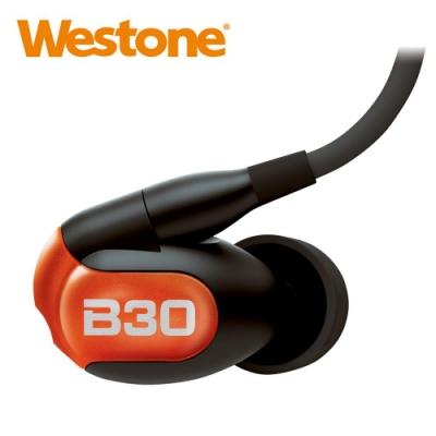 【全新低頻強化B系列上市】美國Westone B30鑑賞級耳機