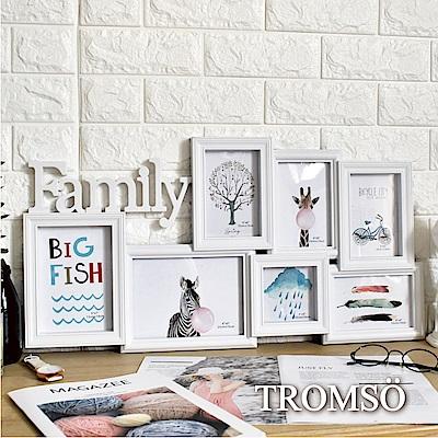 TROMSO 北歐FAMILY7框組(白)