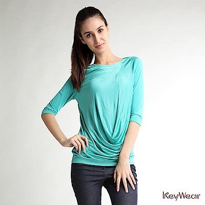 KeyWear奇威名品    簡潔立裁七分袖上衣-淺綠色