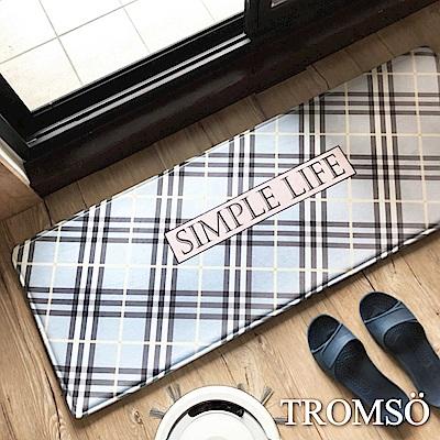 TROMSO 巴黎樂活短毛絨地墊(長 短套組)-M702時尚藍菱格