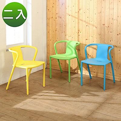 BuyJM靚彩可堆疊時尚餐椅/造型椅2入組寬50x47x72公分-免組