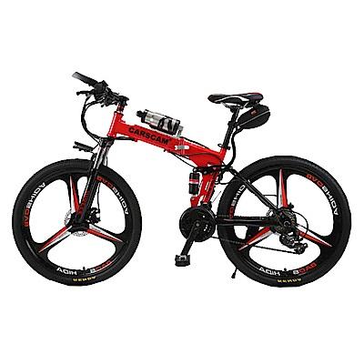 EB1 26吋公路越野36V鋰電折疊自行車