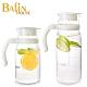 (2入組)Bafin House 台玻耐熱玻璃冷水壺超值1215+805ml product thumbnail 1