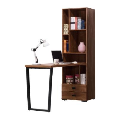 文創集 納波德 現代4.3尺開放式二抽書桌+書櫃組合-130.3x59.5x194cm免組