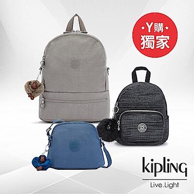 [限時搶] Kipling優雅沉穩百搭造型包(後背/側背多款任選均一價)