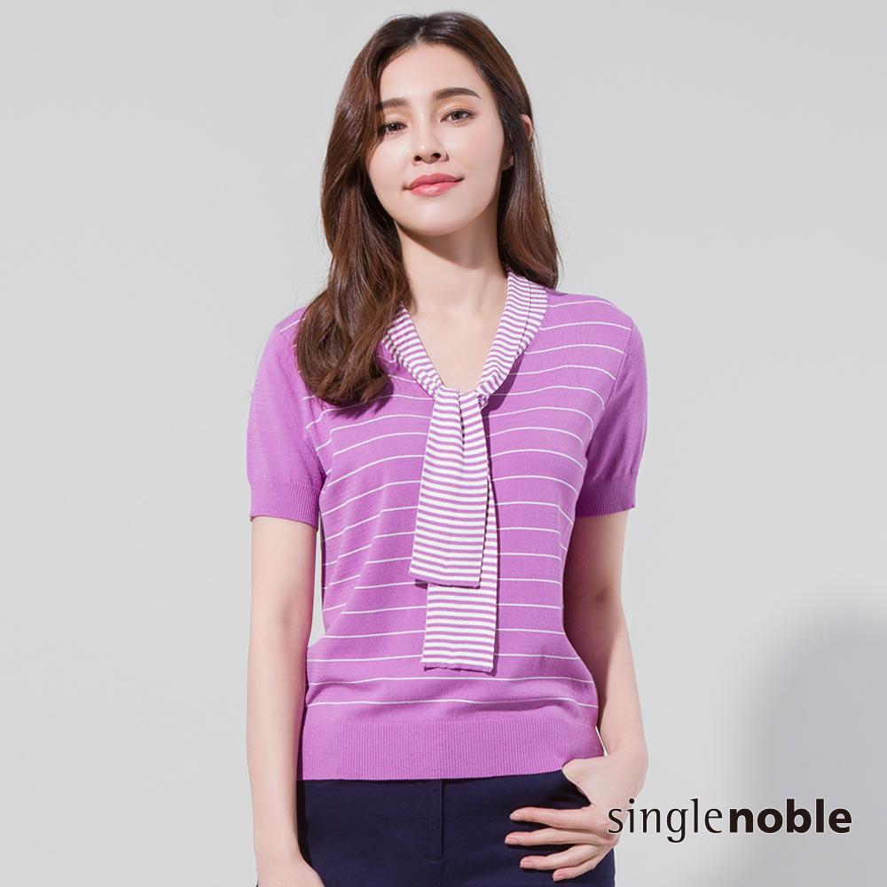 獨身貴族 知性女紳領巾設計條紋針織衫(2色)