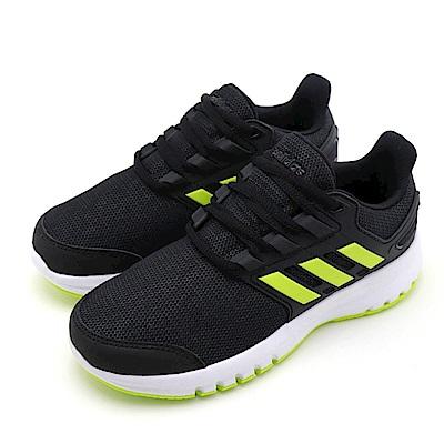 ADIDAS-ENERGY CLOUD 2女慢跑鞋-黑色
