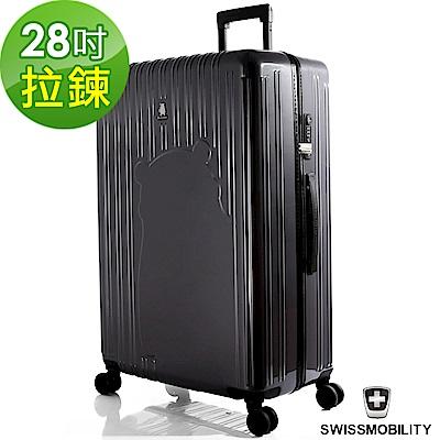 SWISSMOBILITY 瑞動 熊本熊28吋PC耐撞TSA海關鎖行李箱/旅行箱(灰色)