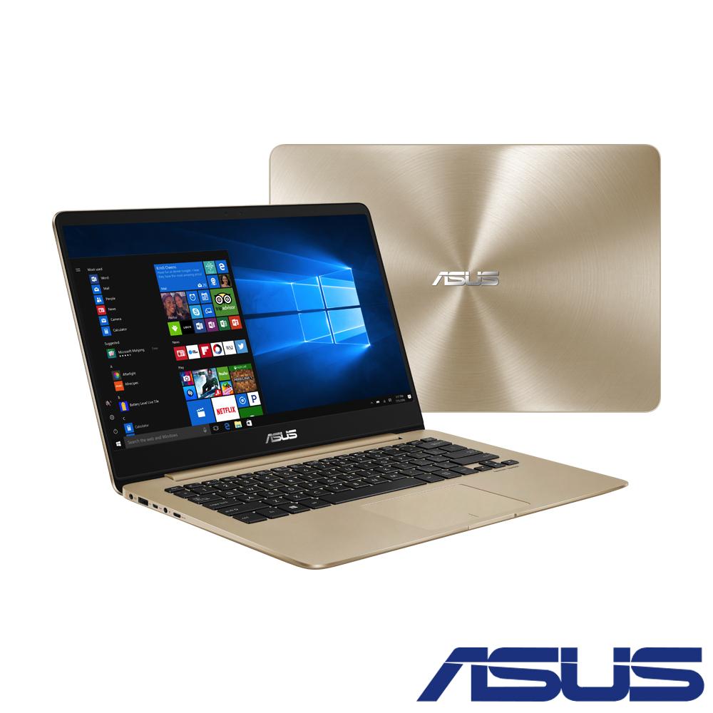 ASUS UX430UN 14吋輕薄筆電(i5-8250U/MX150/8G/512G/金